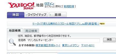 Yahoo2_3