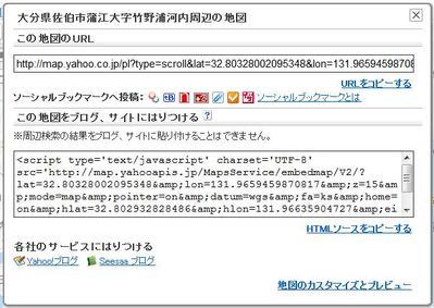Yahoo5_3