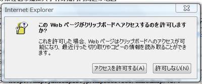 Yahoo6_3