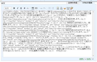 Yahoo8_2