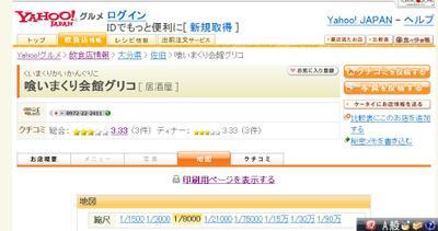 Yahoo9