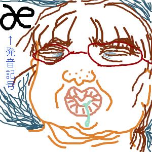 Cocolog_oekaki_2009_05_15_01_44