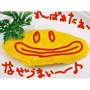Neta_002_cocolog_oekaki_2009_05_22_
