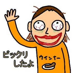 Neta_006_cocolog_oekaki_2009_06_26_