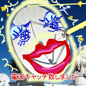 Neta_009_cocolog_oekaki_2009_07_19_