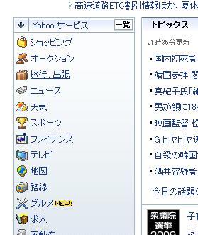 Yahoo1_2