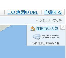 Yahoo4_2