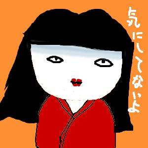 Cocolog_oekaki_2009_08_31_10_54